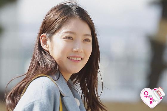 We Got Married Jong Hyun and Seung Yeon Episode 1 Cuts (English